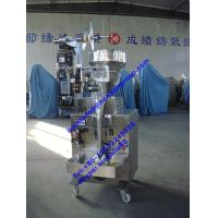China Automatic Liquid Packing Machine DXDY-300S +86-15522245025 on sale