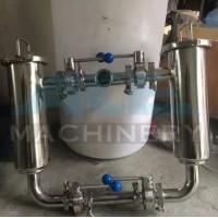 China Top Quality Factory Price Stainless Steel Water Filter Housing Small Water Treatment Device on sale