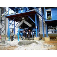 Cheap Bucket Elevator Concrete Mixing Plant , Ready Mix Concrete Plant for sale