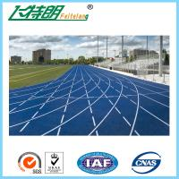 Cheap Permeable Running Track Flooring 13MM Runway Athletic All Weather Track Surface for sale