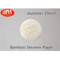 China Diameter 10 Inch Bamboo Steamer Paper Virgin Wood Pupl Material For Foods Cooking on sale