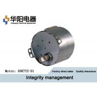 Cheap 50KTYZ-D1 Miniature Synchronous Motor , Brushless Gear Motor Air Conditioning Valve for sale