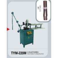 Cheap Auto Open-end Zipper Cutting Machine for sale