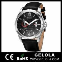 Cheap Advertising Wrist Watch for sale