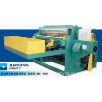 Cheap wire mesh welding machine for sale