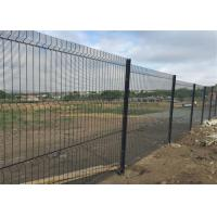 Buy cheap Anti climb 358 Security fence with direct priceWhy is it called 358 security from wholesalers
