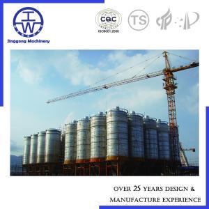 Cheap 10-500 M3 Stainless Steel Fermenter , Commercial Fermentation Tanks Alcohol for sale