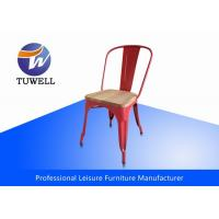 Cheap Wooden Seat Marais Metal Tolix Cafe Chairs for sale