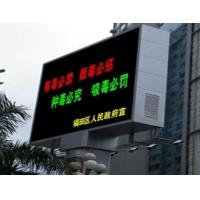 Cheap Outdoor Advertising Matrix Message Tri Color 1R1B Led Display Sign Modules for sale