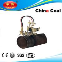 Cheap CG2-11D Pipe Beveling Machine for sale
