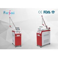 China Pigment and vascular lesions removal device q switch nd yag tattoo removal laser machine on sale