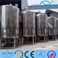 Cheap Milk Storage High Pressure Vessel Bioligy Health Tank Vertical for sale