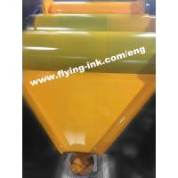 Buy cheap FLYING Dye Sublimation Offset Inks (FLYING SUBLIMATION PRINTING INK) from wholesalers