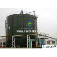 Cheap Glass Fused Steel Tanks Unique Technology High Temperature Fusion Steel Tanks for sale