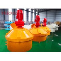Cheap Casting Coatings Pan Mixer Machine For Refractory Materials High Homogenization for sale