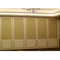 Cheap Banquet Hall Acoustic Movable Portable Room Divider Partition Panel by Folding and Moving wholesale