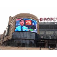 Cheap PC HD Outdoor Led Advertising Screens , Smart Wifi Control Thin Full Color Led Display for sale