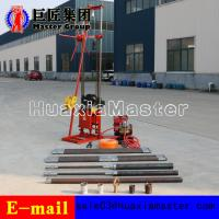 Cheap QZ-2D three phase core drilling rig small portable water drilling machine for sale for sale