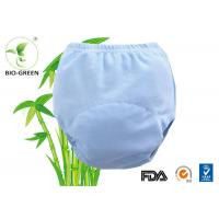 Cheap Machine Wash Cloth Diaper Training Pants , Reusable Training Pants For Toddlers for sale