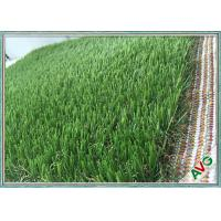 Natural Outdoor Artificial Grass For Garden Wedding Decoration Artificial Grass