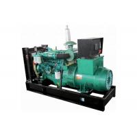 Buy cheap Transmission Line Stringing Tools 40KW / 50KVA Yuchai Diesel Generator 3 Phase from wholesalers