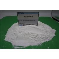 Buy cheap ALS(allylsulfanate , sodium salt) 2495-39-8 Assistant brightener Nickel Plating from wholesalers