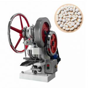 China 50kn 18mm 4000pcs Rotary Tablet Press Machine on sale