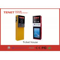 Cheap Smart ticket house car park terminal for sale