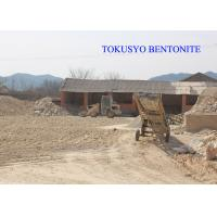 Cheap High temperature resistance Foundry bentonite Absorbent , sodium bentonite clay for sale