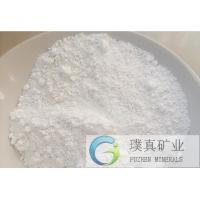 Buy cheap Magnetic health care Anti-radiation Negative Ion Powder/nano sized Tourmaline white powder from wholesalers