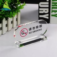 Cheap Promotion 	Acrylic Sign Display Holder No Smoking Acrylic Tag Holder ODM OEM Service for sale