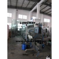Cheap glue filling machine ,glue filler for sale