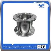 Cheap Stainless steel expansion joint for sale