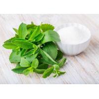 Buy cheap Natural Sweeteners Glucosyl Stevioside 90-98% Stevia Extract from wholesalers