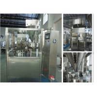 Cheap High Transmission Hard Capsule Filling Machine With World Famous Parts 50Hz 8KW for sale