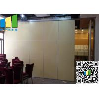 Cheap Multi Purpose Hall Sliding Panel Exhibition Movable Partition 32 / 38 dB for sale