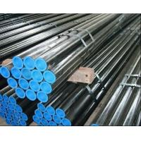Cheap Supply seamless steel pipe GB3087-2008 20# for sale