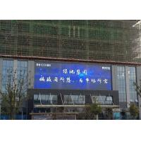 Cheap High Transparent LED Curtain Display P31.25 Energy Saving With Ultra Thin Cabinet for sale