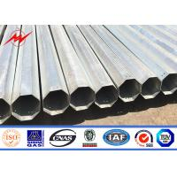 Quality 30ft 35ft 40ft Electrical Power Pole Hot Dip Galvanized Steel For Distribution wholesale