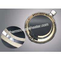 Cheap Industrial Electric Band Heater For Extruder Machine Heating Element for sale