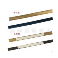 Buy cheap Custom Length Color Glued Tin Tie For Coffee Packaging Bags With PP from Wholesalers
