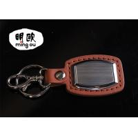 Buy cheap Square Zinc Alloy Men'S Leather Key Holder With Custom Print Logo from wholesalers