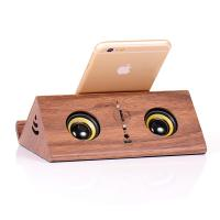 Cheap Bamboo Wireless Phone Bracket Wood Magic Speaker With Card Play for sale