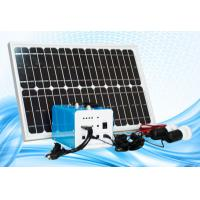 Cheap 10W 20W 30W mini solar home lighting system / portable DC solar kits for camping for sale