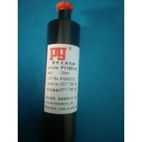 Cheap 30CC SMT Solder Paste UV Curing Adhesive For Computer Repair / Transportation wholesale