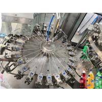 Buy cheap Energy Drink Manufacturing Equipment, Beer Filling Machine, Soda Water Machine from wholesalers