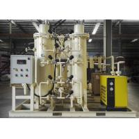 Cheap Ambient Temperature Psa Nitrogen Generator , Nitrogen Production Plant for sale