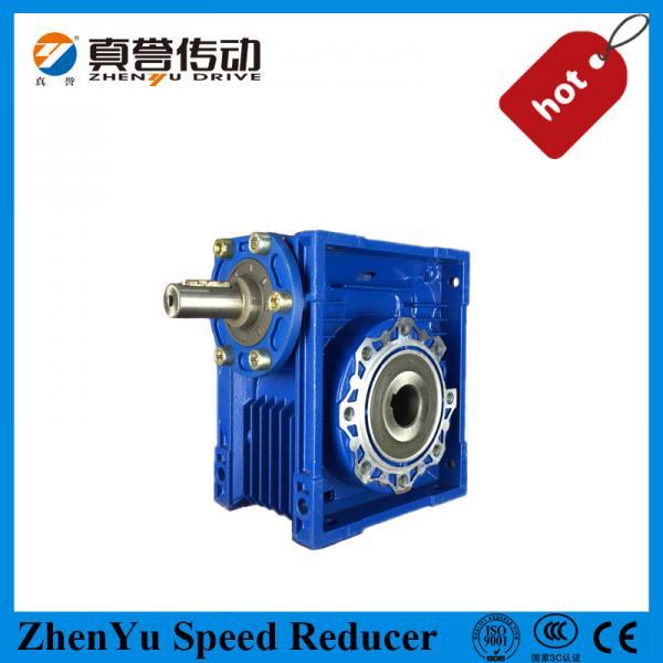 Custom worm gear gearbox industrial shaft mounted speed