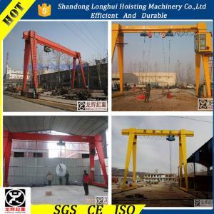 Cheap MH Single Girder Gantry Crane, Workshop Crane for sale
