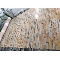 Buy cheap Marble PVC Wall Panels Width Easy Assemble 1220mm Length 2440mm from wholesalers